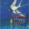 เจ้าชายผู้มีความสุข (The Happy Prince)