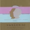 ชุด Wanich 60 - 60.5 (ปกแข็ง) [mr04]