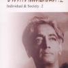 ปัจเจกชนและสังคม เล่ม 2 (Individual & Society 2)