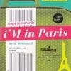 ตะลุยตรอกซอกปารีส (I'm in Paris)