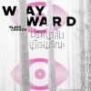 ปริศนาลับเมืองมรณะ (Wayward) [mr01] (เล่ม 2 ในชุดไตรภาค Wayward Pines)