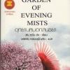 อุทยานหมอกสนธยา (The Garden of Evening Mists) [mr04]