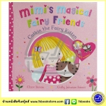 MiMi 's Magical Fairy Friends : Catkin The Fairy Kitten + Free Paper Doll นิทานนางฟ้ามิมี่