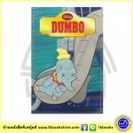 Disney Parragon Classic : Dumbo นิทาน ดิสนีย์ ดัมโบ ช้างน้อยบินได้