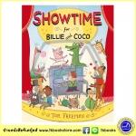 Tor Freeman : Showtime for Billie and Coco นิทานภาพ ได้เวลาแสดงแล้ว บิลลี่และโคโค่