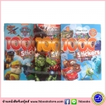 1000 Heroes Stickers & Activity 3 Books Collection : Disney Pixar Nikelodeon Paw Patrol Mavel Superheroes เซตหนังสือสติกเกอร์ เซต 3 เล่ม