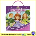 Disney Junior : Sofia the First : Carry-Along Book in Box เซตหนังสือ โซเฟีย เดอะเฟริสท์