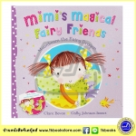 MiMi 's Magical Fairy Friends : Moonbeam The Fairy Dragon + Free Paper Doll นิทานนางฟ้ามิมี่