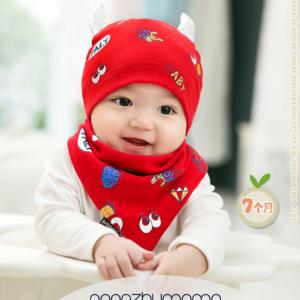 AP224••เซตหมวก+ผ้ากันเปื้อน•• / ดวงตา [สีแดง]
