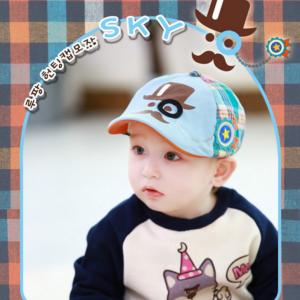 HT516••หมวกเด็ก•• / หมวกเบเร่ต์นายหนวด [สีฟ้า]