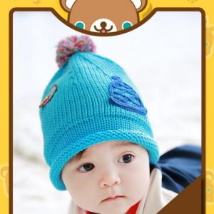 HT259••หมวกเด็ก•• / Star [สีฟ้า]