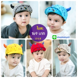 หมวกแก๊ป หมวกเด็กแบบมีปีกด้านหน้า ลายอวกาศ (มี 5 สี)