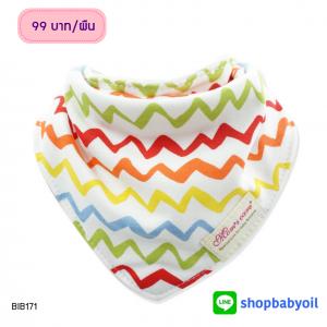 ผ้าซับน้ำลายสามเหลี่ยม ผ้ากันเปื้อนเด็ก [ผืนใหญ่] / Color Waves