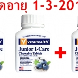 VitaHealth Junior I-Care 2*30tab free 1