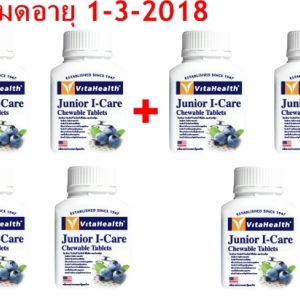 VitaHealth Junior I-Care 4*30tab free 3
