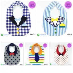 ผ้าซับน้ำลายปลายโค้ง ผ้ากันเปื้อนเด็ก แบบหน้าคอตตอน-หลังขนหนู / ลายเนคไท, หูกระต่าย (มี 5 ลาย)