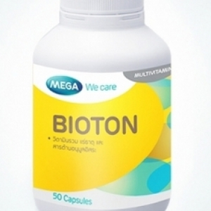 Mega We Care Bioton 50 เม็ด