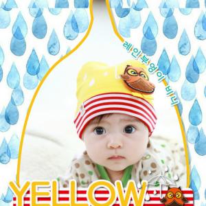 HT194••หมวกเด็ก•• / [สีเหลือง] นกฮูก