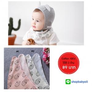 ผ้าซับน้ำลายปลายโค้ง ผ้ากันเปื้อนเด็ก แบบใช้ได้ 2 ด้าน / ลายกระต่าย