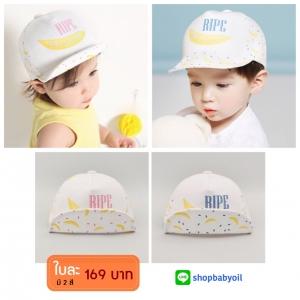 หมวกแก๊ป หมวกเด็กแบบมีปีกด้านหน้า ลาย RIPE (มี 2 สี)