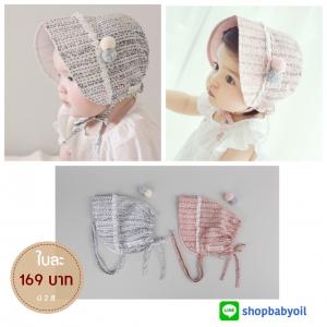 หมวกบอนเน็ต หมวกเด็กผู้หญิงปิดท้ายทอย ลายดอกไม้เล็ก (มี 2 สี)