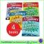 Koll and Mills : A Maths Journey 4 Books Collection เซตหนังสือเสริมความรู้ คณิตศาสตร์ ผ่านการผจญภัย thumbnail 1
