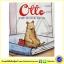 Otto The Book Bear by Kate Cleminson นิทานภาพ ออตโต้ หมีน้อยในหนังสือ thumbnail 1