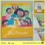 Ladybird Classic Tales : The Big Pancake นิทานเลดี้เบิร์ด แพนเค้กยักษ์ thumbnail 1