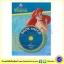 Disney Singalong Collection : The Little Mermaid Book and CD หนังสือนิทานสโนว์ไวท์ พร้อมซีดีประกอบร้องเพลง thumbnail 1