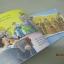 Franklin Watts WonderWise Informative Book : When I Was Young หนังสือชุดมหัศจรรย์ความรู้ thumbnail 5