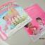 Princess Evies Ponies : Indigo the Magic Rainbow Pony หนังสือนิทานพร้อมโมเดลกระดาษ โพนี่ของเจ้าหญิงเอวี่ thumbnail 7