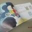 Franklin Watts WonderWise Informative Book : What's Up? หนังสือชุดมหัศจรรย์ความรู้ thumbnail 5