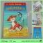 Orion Early Reader : Shumba's Big Adventure หนังสือเรื่องสั้นฝึกทักษะการอ่านขั้นต้น : การผจญภัยของชุมบา thumbnail 2