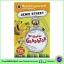 Genie Street Ladybird Book : Mr Slater Gladiator หนังสือหัดอ่านเลดี้เบิร์ด มิสเตอร์สเลเตอร์ thumbnail 1