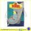 Disney Parragon Classic : Dumbo นิทาน ดิสนีย์ ดัมโบ ช้างน้อยบินได้ thumbnail 1