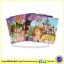 Disney Junior : Sofia the First : Carry-Along Book in Box เซตหนังสือ โซเฟีย เดอะเฟริสท์ thumbnail 2