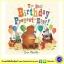 Ben Mantle : The Best Birthday Present Ever ! นิทานภาพ ของขวัญวันเกิดที่วิเศษสุดๆ thumbnail 1