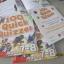 100 Quick Quizzes for ages 7-8 หนังสือความรู้ผ่านคำถาม สำหรับเด็ก 7-8 ปี thumbnail 3