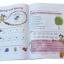 Letts KS2 : Magical Skills : Age 7-9 : 10 Workbooks Collection Set เซตแบบฝึกหัด KS2 อายุ 7-9 ปี 10 เล่ม thumbnail 4