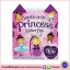 Sparkle-tastic Princess Sticker Fun Book for Girls หนังสือกิจกรรม เกม พร้อมสติกเกอร์ สำหรับเด็กหญิง thumbnail 1