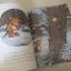 Julia Donaldson & Axel Scheffler : The Gruffalo's Child นิทานของจูเลีย ผู้แต่งเรื่อง The Gruffalo thumbnail 4