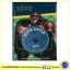 Disney Pixar Singalong Collection : Brave Book and CD หนังสือนิทานเบรฟว์ พร้อมซีดีประกอบร้องเพลง thumbnail 1