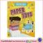 ฺB Small : Superstars - Paper Toys หนังสือกิจกรรม โมเดลกระดาษ thumbnail 1