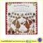 Kate Toms :The Twelve Days Of Christmas นิทานภาพเล่มโต อีก 12 วันก่อนคริสมาส แต่งเป็นคำกลอน thumbnail 1
