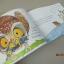 Franklin Watts WonderWise Informative Book : Yum Yum! หนังสือชุดมหัศจรรย์ความรู้ thumbnail 7