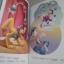 Disney Learning : Level 1 : Super Cheers for Donald หนังสือหัดอ่านดิสนีย์ ระดับ 1 ยินดีกับโดนัลด์ดั๊ก ดิสนีย์จูเนียร์ thumbnail 4