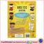 ฺB Small : Superstars - Paper Toys หนังสือกิจกรรม โมเดลกระดาษ thumbnail 2