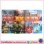 1000 Heroes Stickers & Activity 3 Books Collection : Disney Pixar Nikelodeon Paw Patrol Mavel Superheroes เซตหนังสือสติกเกอร์ เซต 3 เล่ม thumbnail 1