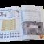 Letts KS2 : Magical Skills : Age 7-9 : 10 Workbooks Collection Set เซตแบบฝึกหัด KS2 อายุ 7-9 ปี 10 เล่ม thumbnail 3
