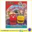 Chuggington Read Along Book & CD : Braking Brewster หนังสือรถไฟ ชักกิงตัน พร้อมซีดี thumbnail 1